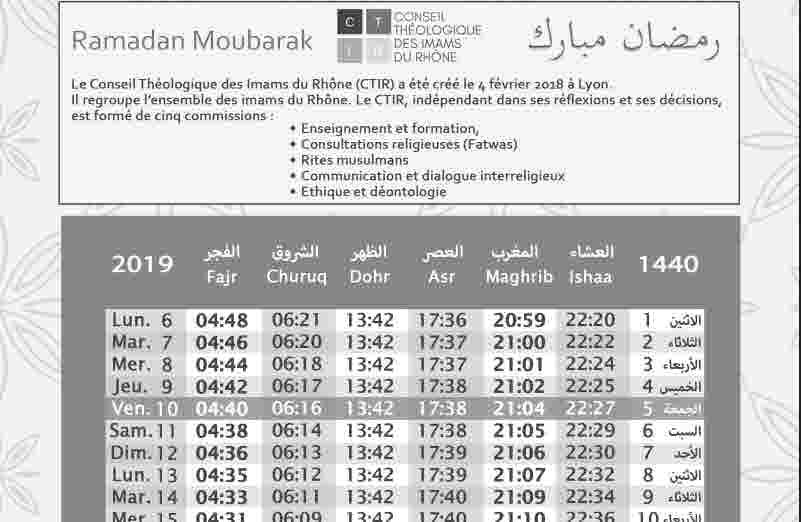 Horaires prières Ramadhan 1440 – Mosquée Errahma Villeurbanne